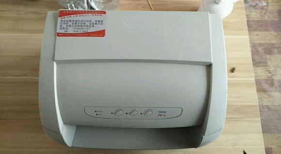 天河区二手针式打印机回收
