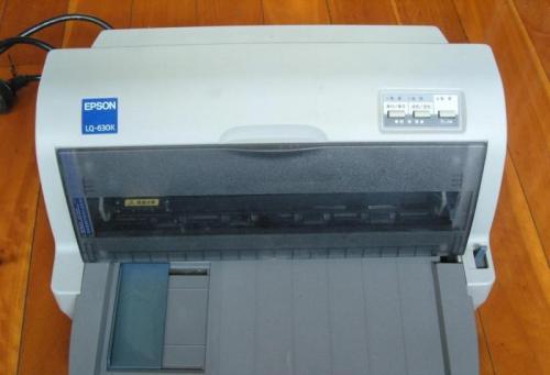 海珠区废旧针式打印机回收